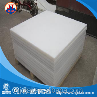White stock UHMWPE sheet