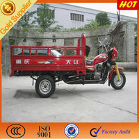 The classic and suitable three wheel motorcyle for open cargo