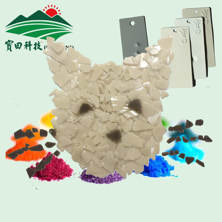 Factory Quick Delivery Polyester Resin As Powder Coating Transparent / Coffee / Black / White