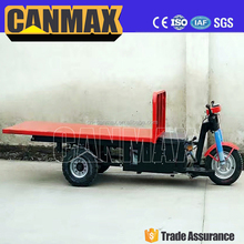 3 wheel with canopy tricycle/electic tricycle for cargo/brand new tricycle price