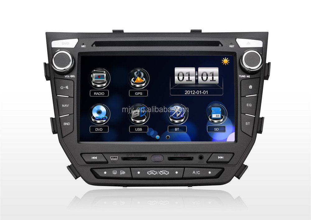 Car DVD player audio system for FAW 50 2011 type of gps navigation