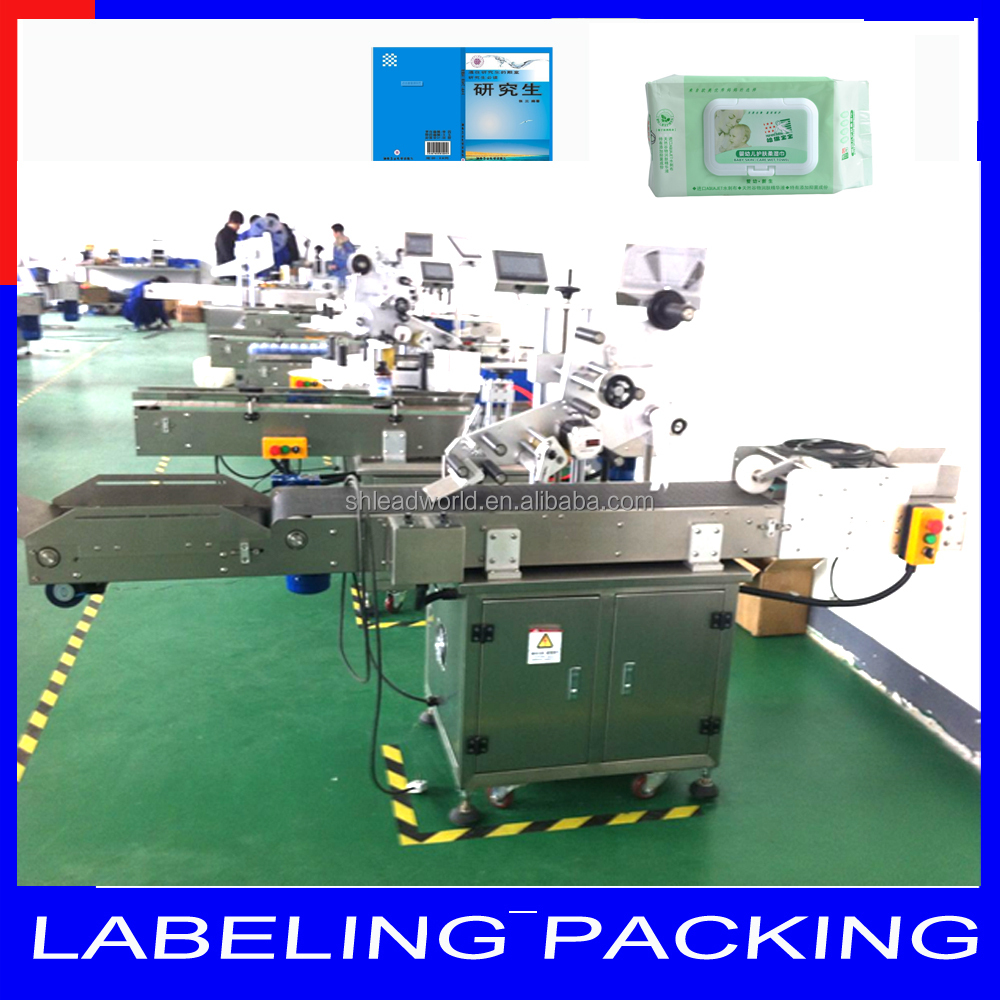 winding bar labeling machine,labeling machine, automatic labeling machine