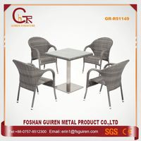 Processing With Supplied Drawings Strong outdoor aluminum frame resin wicker furniture