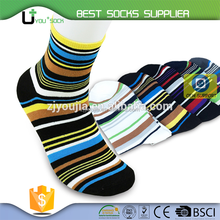 U+ B -2928 latex free socks