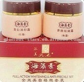 F50 paimei whitening cream/seaweed whitening cream