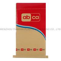 paper plastic composit 25kg vacuum bag of rice/custom printing laminated picture high quality plastic rice bag