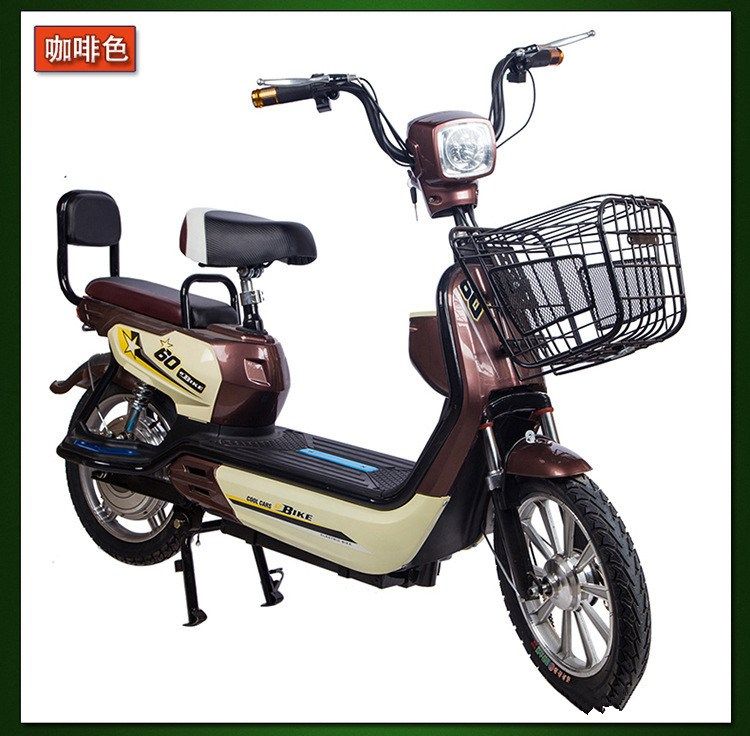 New model portable light weight pedal assisted electric motorcycle