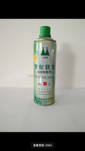hotsale silicon oil spray in different sizes, tinplate aerosol can, empty spray cans