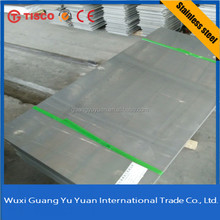alibaba express Wholesale price TISCO 316L hot rolled Stainless Steel Sheets
