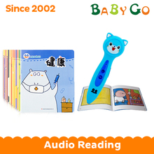 Voice Eductaional Toy Kids Learning Pen with English Audio Books