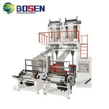 Double Lines Two Head HDPE LDPE Extrusion Film Blowing machine