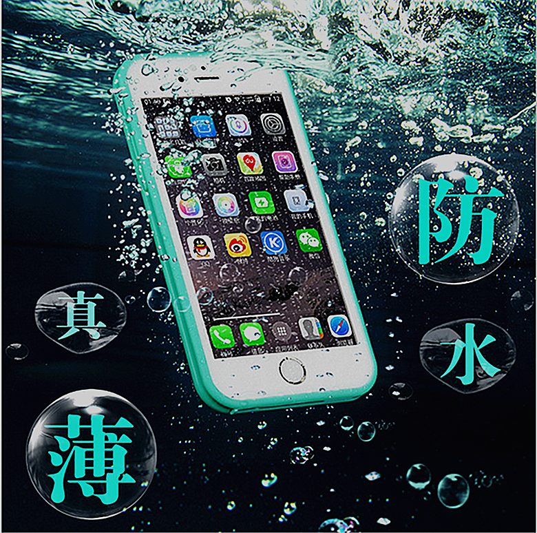 Wholesale cheap price phone case for iphone case waterproof case