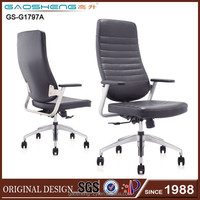 GS-G1797A office chairs philippines, luxury office massage chair