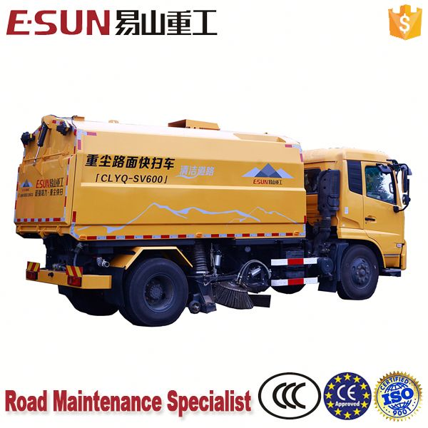 CLQ-SV600 street sweeper vacuum truck for sale