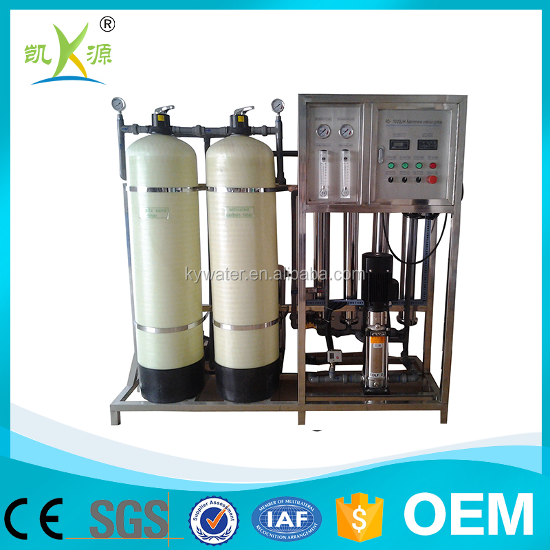 1000L reverse osmosis system, reverse osmosis, reverse osmosis plant lahore,