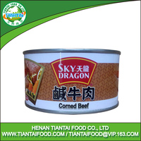 Halal canned style corned beef offer