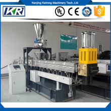 Small plastic products making machine production line/Underwater co-rotating twin screw pellet plastic recycling machine