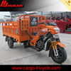 300cc motorized cargo tricycle/water cooled engine trike for sale