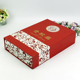 Chinese manufacturers selling wholesale custom tea box, red hard paper fashion gift boxes