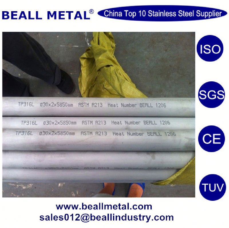 GH4080A N07080 Nimonic 80A Alloy Seamless Pipe chemical composition