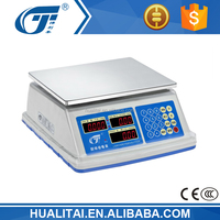 all seal super waterproof weight machine
