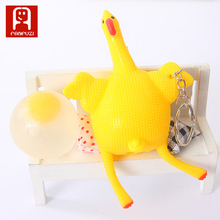 hot sale popular Tricky toys Squeeze vent yellow chicken lay egg