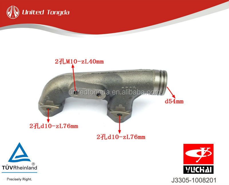 Yuchai Engine YC6J exhaust pipe J3305-1008202