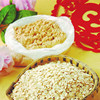 Rolled Oats export quality with low price