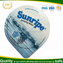 Embossing aluminum foil lid for heat seal yoghurt plastic cups FREE sample