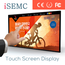 wall mount multi touch led monitor 46 inch