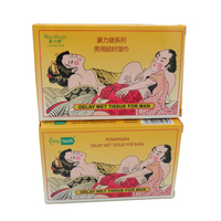 wholesale herbs for delay ejaculation cure for premature ejaculation sex delay wet tissue