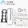 Top Quality!!2AZFE Car Auto Parts For Toyota Engine Parts Full Gasket Set With Cylinder Head Gasket OEM 04111-28056 04111-28133
