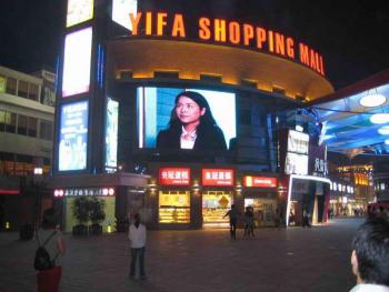 P16 Outdoor Full Color Led display, Led Billboard,Led Digital Screen