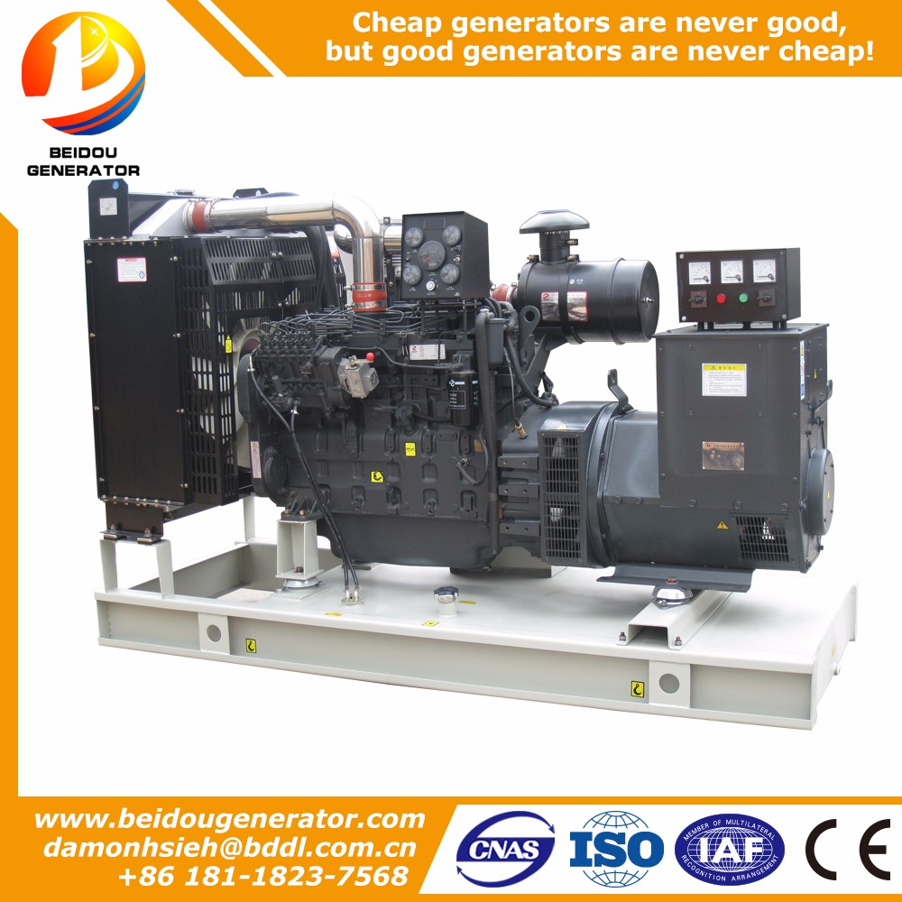 On sale 220kw magnetic motor diesel generator price in india for sale