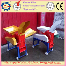 Hot Sell Well Over The World grass chopper machine for animals feed