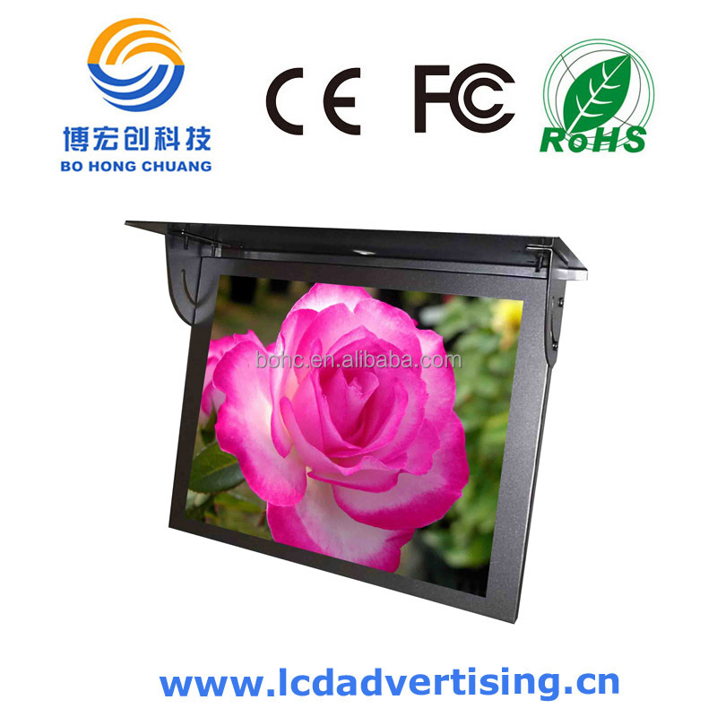 19 Inch Bus lcd monitor composite video input