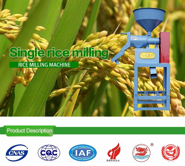 rice milling Download the rough rice milling yield premium and discount calculator to  calculate delivery values according to upcoming changes to the.