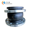 Durable heat resistant carbon steel rubber expansion joints for hydraulic system