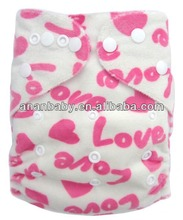 baby cloth diaper breathable soft LOVE in Shanghai