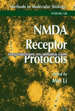 NMDA 99% (N-Methyl-D-Aspartic acid) CAS No: 6384-92-5 { Improve Memory Brain Function Nootropic,work great}