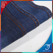 100% cotton light weight denim fabric for shirts without stretch