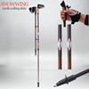 Snowwing new style crutches carbon light nordic walking stick