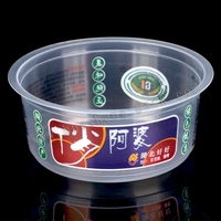 110mm dia. pp plastic food container,food grade plastic container