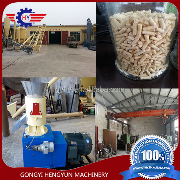 dried pineapple pulp animal feed machine/dried animal feed pellet machine