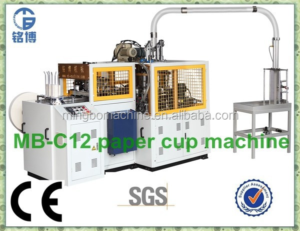 Popular used paper cup machine germany(MB-C12)