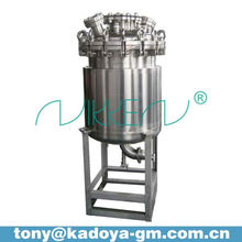 150L stainless steel yeast storage tank