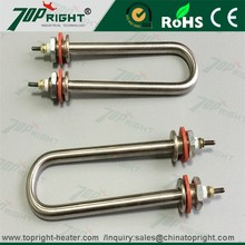 high performance electric tubular heater for boiling pans with best price