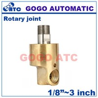 Two-way Right-hand thread rotary joint water rotating connector 1/8 inch high temperature steam rotary joint