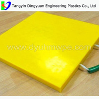 uhmwpe crane foot pad/plastic outrigger pad /cane mats according to drawings