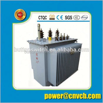 1002# Outdoor 50kva sealed electrical oil immersed distribution transformer 6.3KV transformer